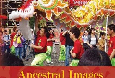 Book Review: Ancestral Images – A Hong Kong Collection