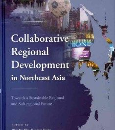 Book Review: Collaborative Regional Development in Northeast Asia