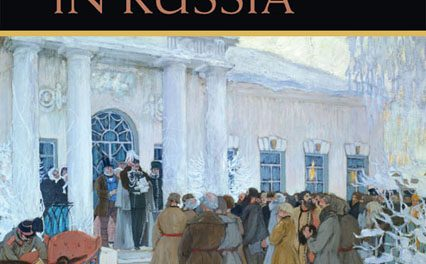 Book Review: The History of Liberalism in Russia
