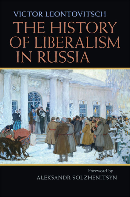 """an introduction to the history and the origins of liberalism Eric kurlander received his phd from harvard university and is now assistant professor of modern european history at stetson university introduction the origins of republican particularism liberal unity and the end of opposition, 1898–1907 striking a blow for """"progress"""": the fortschrittspartei takes the reins."""
