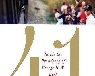 Book Review: Inside the Presidency of George H.W. Bush