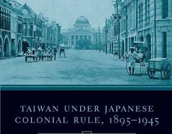 Book Review: Taiwan Under Japanese Colonial Rule, 1895-1945: History, Culture, Memory