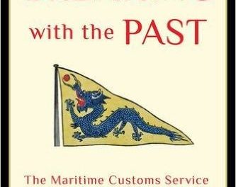 Book Review: Breaking with the Past – The Maritime Customs Service and the Global Origins of Modernity in China