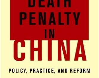 Book Review: The Death Penalty in China – Policy, Practice, and Reform