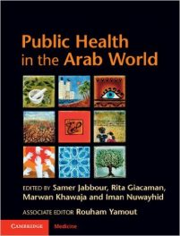 Book Review: Public Health in the Arab World